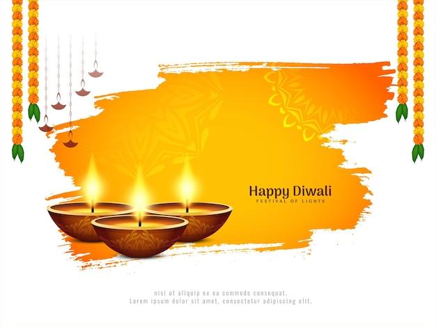 Traditionelles indisches hindu-festival happy diwali hintergrund mit lampenvektor