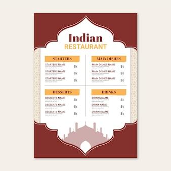 Traditionelles indisches restaurantmenüschablone des flachen designs