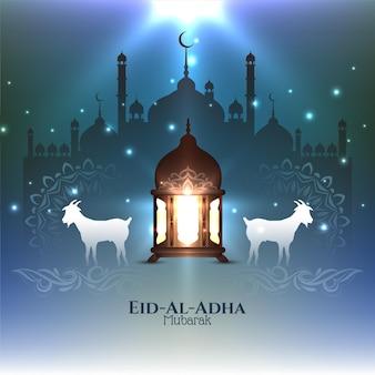 Traditionelles islamisches religiöses fest eid al adha mubarak hintergrundvektor