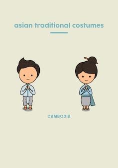 Traditionelles kostüm des combodian