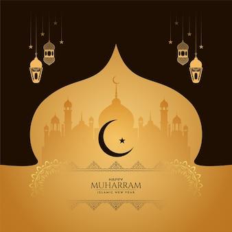 Traditionelles muharram-fest und islamischer hintergrundvektor des neuen jahres