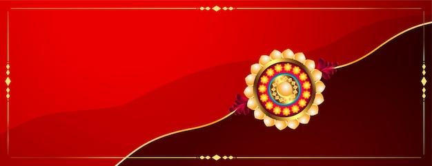 Traditionelles raksha bandhan indisches festivalbanner