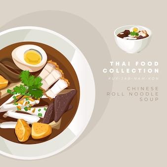 Traditionelles thailändisches essen