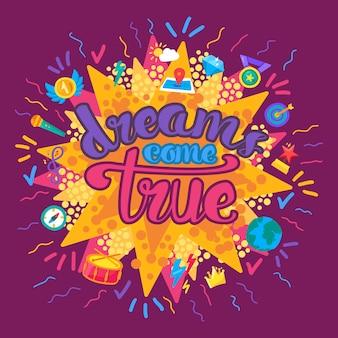 Träume werden wahr inspiration weisheit zitat vektor. trommeln und trip spielen, diamantschmuckstein und sportliche leistung träumen, wettkampfsiege und gesang. flache cartoon-illustration