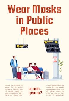 Tragen sie eine maske an öffentlichen orten plakatvorlage. prävention ansteckender viren. kommerzielles flyerdesign mit halbflacher illustration. vektor-cartoon-promo-karte. werbeeinladung für fluggesellschaften