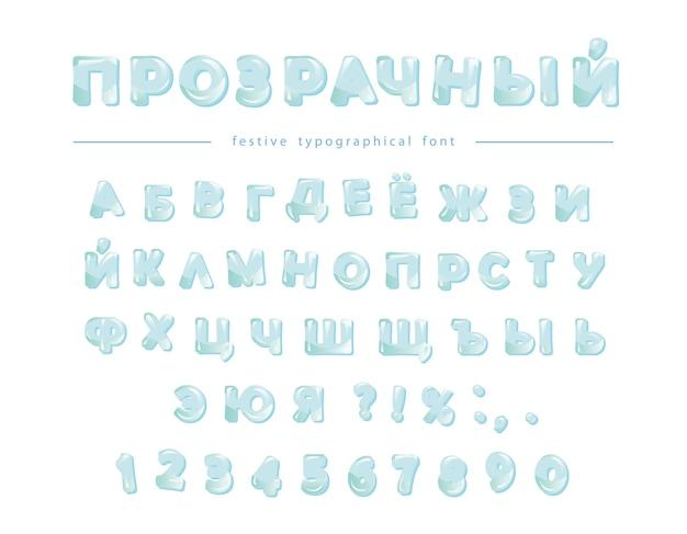 Transparente kyrillische schrift. glänzende dekorative buchstaben und zahlen.