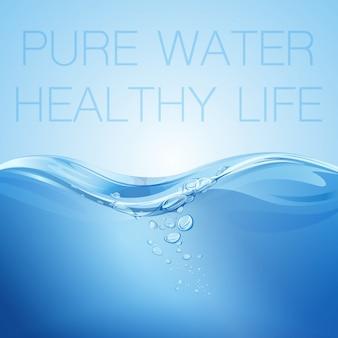Transparente oberfläche der wasserwelle mit blasen. reines wasser gesundes leben. vektor-illustration