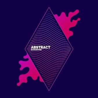 Trendiger abstrakter hintergrund. zusammensetzung amorpher formen. vektor-illustration