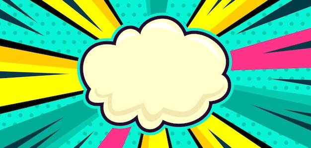 Trendiger comic-burst-hintergrund mit leerer cloud-sprechblase