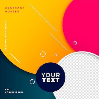 Trendy kreisförmige art cover-vorlage mit bildraum