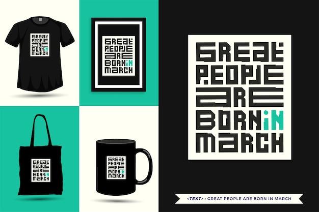 Trendy typografie zitatmotivation tshirt große leute werden im märz für druck geboren. typografische beschriftung vertikale designvorlage poster, becher, einkaufstasche, kleidung und waren
