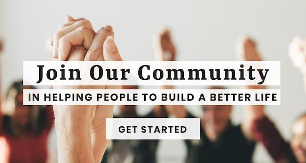 Treten sie unserer sozialen vorlage für gemeinnützige organisationen bei