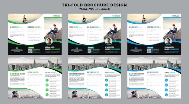 Trifold broschüren vorlage