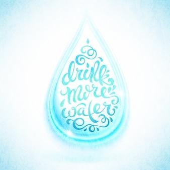 Trinke mehr wasser