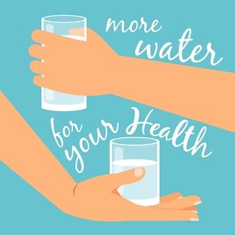 Trinken sie mehr wasser für die gesundheit
