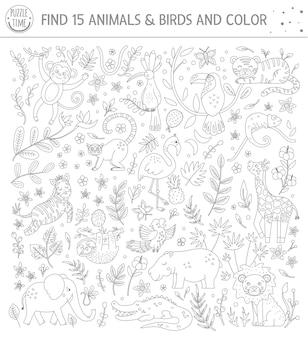 Tropisches schwarzweiss-suchspiel für kinder mit niedlichen lustigen charakteren. finde versteckte tiere und vögel im dschungel und in der farbe. spaß malvorlagen für kinder