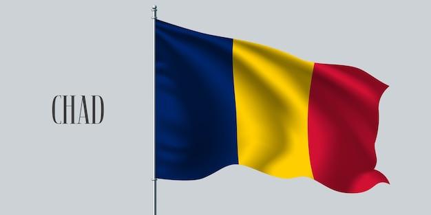 Tschad winkende flaggenillustration