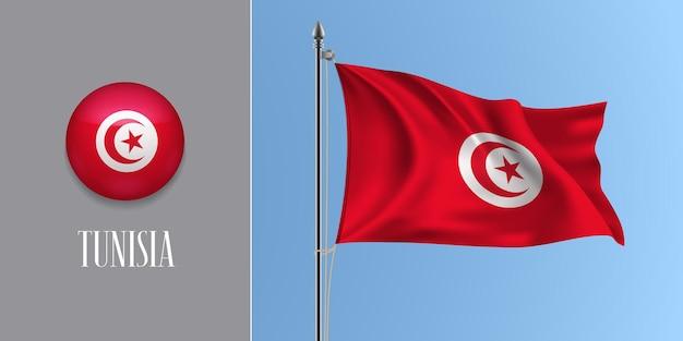 Tunesien winkende flagge auf fahnenmast und rundem symbol. realistische 3d der roten tunesischen flagge und des kreisknopfes
