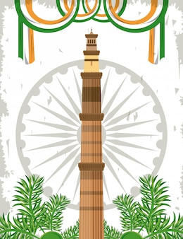 Turm-monumentgebäude indiens qutub minar