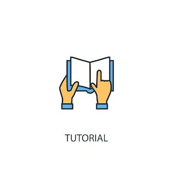 Tutorial-konzept 2 farbige liniensymbol. einfache gelbe und blaue elementillustration. tutorial konzept gliederung symbol design