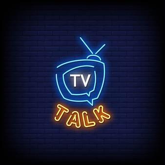 Tv talk logo leuchtreklamen stil text