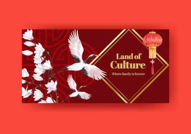 Twister-schablone mit dem konzeptentwurf des glücklichen chinesischen neujahrs mit der sozialen medien- und gemeinschaftsaquarellillustration