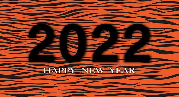 Typografie-text 2022-schriftart auf tigerhaut-musterhintergrund, kreatives trendiges design für grußbeschriftung in gelber und schwarzer farbe. chinesisches neujahr 2022-jahr des tigers für flyer, banner und kalender