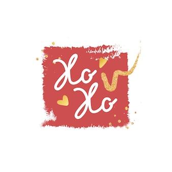 Typografie-valentinsgrußwortdesign auf hintergrund