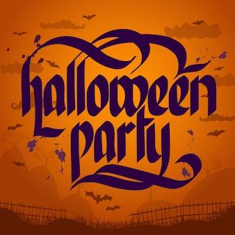 Typografische beschriftung der halloween-partei
