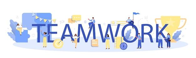 Typografische formulierung der teamarbeit. unternehmensbeziehungen. unternehmensethik. einhaltung der unternehmensvorschriften. unternehmenspolitik und geschäftsverlauf.