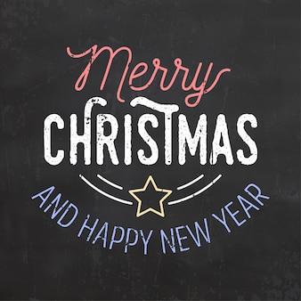 Typografische weihnachten design / frohe weihnachten und ein glückliches neues jahr