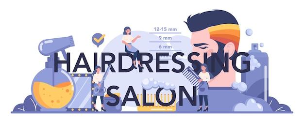 Typografischer header des friseursalons
