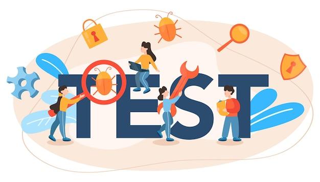 Typografischer header des softwaretests