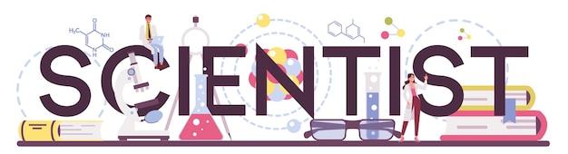 Typografischer header des wissenschaftlers. idee von bildung und innovation. biologie, chemie, medizin und andere fächer systematisches studium.
