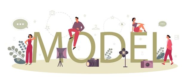 Typografisches kopfzeilenkonzept des modemodells. mann und frau repräsentieren neue kleidung bei einer modenschau und einem fotoshooting. arbeiter in der modebranche. isolierte vektorillustration