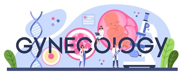 Typografisches wort der gynäkologie. ärztin, ivf-spezialistin. eierstock- und gebärmutteruntersuchung. schwangerschaftsüberwachung und krankheitsbehandlung. isolierte illustration im karikaturstil