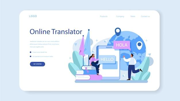 Übersetzer webbanner oder landing page. linguist, der dokumente, bücher und rede übersetzt. mehrsprachiger übersetzer mit wörterbuch, übersetzungsservice. isolierte vektorillustration