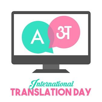 Übersetzungsillustration auf desktop-vektorillustration für den internationalen tag der übersetzung