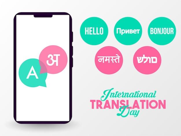 Übersetzungsillustration auf mobiler vektorillustration für den internationalen tag der übersetzung