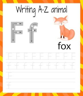 Übungsblatt handschrift. grundlegendes schreiben. lernspiel für kinder. lernen sie die buchstaben des englischen alphabets für kinder. brief f . schreiben