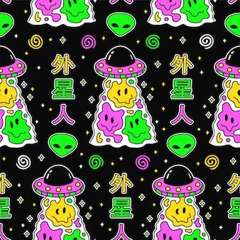 Ufo alien fliegende untertasse und schmelzendes gesicht nahtlose muster drucken art.vector linie doodle cartoon grafische illustration design.ufo, alien, fliegende untertasse druck für poster, t-shirt nahtloses musterkonzept
