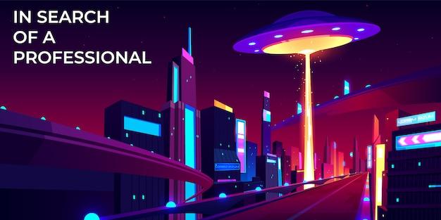 Ufo, das an der nachtstadt anstellt