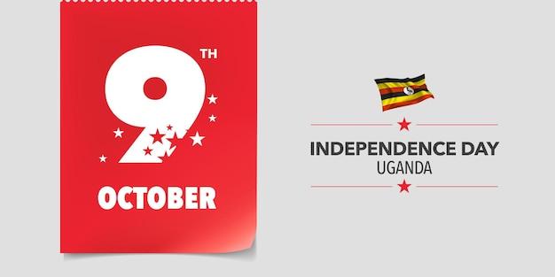 Uganda-unabhängigkeitstag-grußkarte, fahne, vektorillustration. ugandischer nationalfeiertag 9. oktober hintergrund mit flaggenelementen in einem kreativen horizontalen design