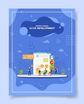 Ui ux entwicklungskonzept menschen programmierer designer entwickler computer drahtgitter anzeige für vorlage