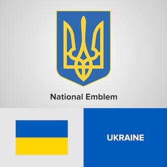 Ukrain national emblem und flagge