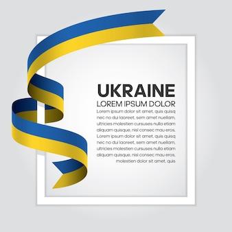 Ukraine bandflagge, vektor-illustration auf weißem hintergrund