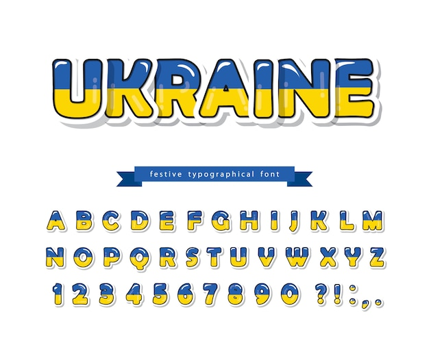 Ukraine cartoon schriftart. ukrainische nationalflaggenfarben