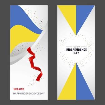 Ukraine glücklicher unabhängigkeitstag