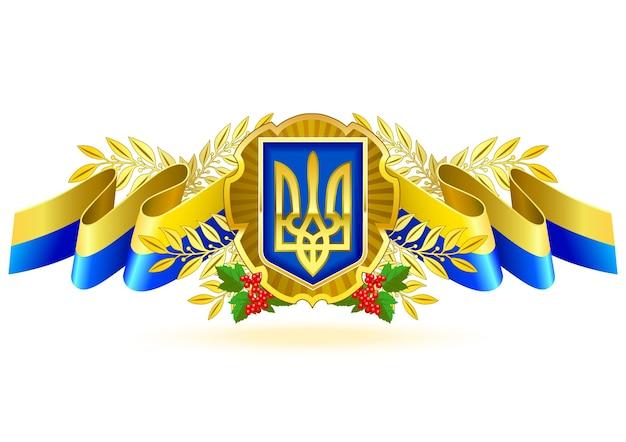 Ukrainisches staatssymbol mit bändern