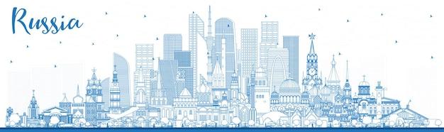 Umreißen sie die skyline der stadt russland mit blauen gebäuden. vektor-illustration. tourismuskonzept mit historischer architektur. russland-stadtbild mit sehenswürdigkeiten. moskau. sankt petersburg. jekaterinburg.